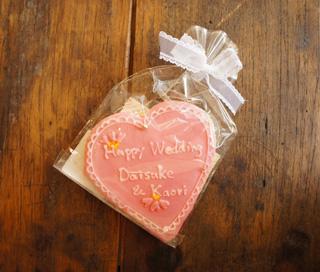 オリジナルクッキー(ウェディングクッキー)